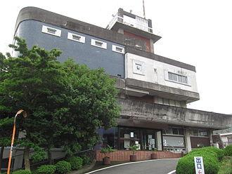 Yugawara - Yugawara Town Hall.