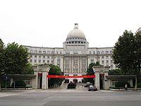 Yuhuatai District Government in Nanjing 2012-10.JPG