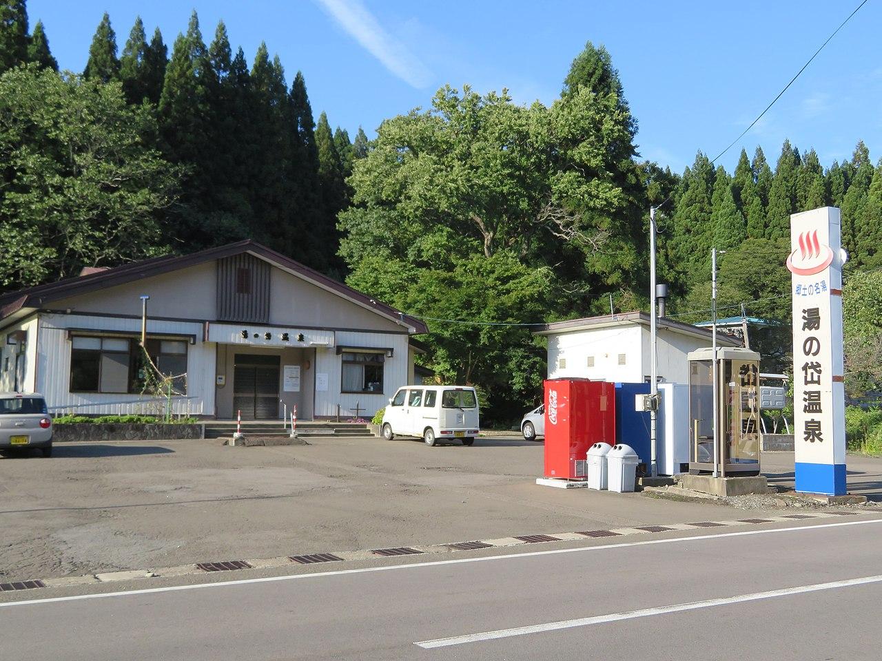 Yunotai onsen 2018.jpg
