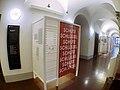 Zürich Stadthaus, Privacy Exhibition( Ank Kumar, Infosys) 01.jpg