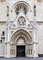 Zagreb cathedral portal.jpg