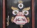 Zang Dhok Palri Phodang 10.jpg