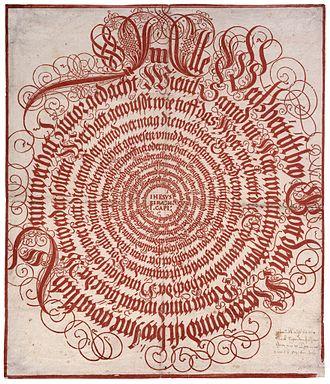 """Sirach - """"Alle Weissheit ist bey Gott dem Herren..."""" (modern orthography: Alle Weisheit ist bei Gott dem Herrn) (Sirach, first chapter, German translation), anonymous artist 1654"""