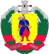 Huy hiệu của Huyện Zgurivka