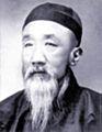 Zhu Yifan.jpg