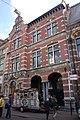 Zijlstraat 76, Haarlem.jpg