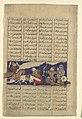 """The Combat of Rustam and Ashkabus"", Folio from a Shahnama (Book of Kings) MET DP108561.jpg"