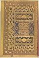 """""""Unwan"""", Folio from the Shah Jahan Album MET DP247712.jpg"""