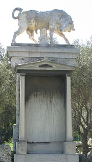 Modern replica of the burial monument of Dionysios of Kollitos. (copy) Kerameikos, Ancient Graveyard, Athens, Greece (4451627317).jpg