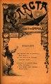 Časopis Lasta (1894) broj 5.pdf