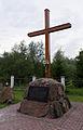 Łętownia (powiat przemyski), kościół krzyż.jpg