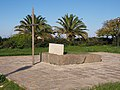 Τάφος Καζαντζάκη 4811 02.JPG