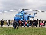 Авіації Військово-Морських Сил України — 20 років (2013, 7).jpg