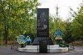 Алея пам'яті постраждалих від Чорнобильської трагедії.jpg