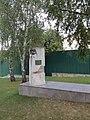 Братская могила 32 воинов. Майкоп ул. Апшеронская 106.jpg