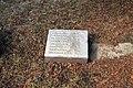 Братська могила воїнів Радянської Армії Григорівка IMG 0794.jpg