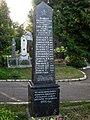 Братська могила 15.jpg
