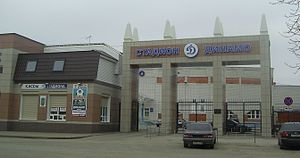 Dynamo Stadium (Bryansk) - Stadium in 2010