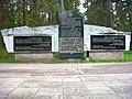 Ваенны мэмарыял у Панарскім лесе. WW2 memorial in Paneriai - panoramio.jpg