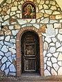 """Влезна врата на црквата """"Св. Јован Крстител"""" - Брест.jpg"""