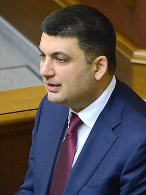 Government of Ukraine - Current Prime Minister Volodymyr Groysman