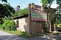 Вороновиця, господарчий корпус садиби Грохольських (ліва споруда) P1400524.jpg