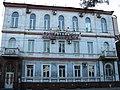 В отеле «Великобритания» останавливались Александр Куприн, Константин Паустовский, Владимир Маяковский.jpg