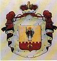 Герб абхазских князей Аимхаа.jpg