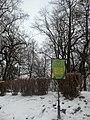 Городок, парк вісімнадцятого століття.jpg