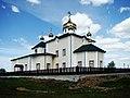 Казанская церковь (Арамашево).jpg