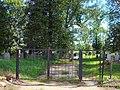 Католическое кладбище в Друе - panoramio.jpg