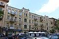 Київ, Будинок прибутковий, Руставелі Шота вул. 12.jpg