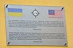 Командування ЗС США в Європі опікується школярами Львівщини (30052234773).jpg