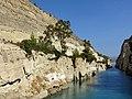 Коринфский канал. Известняковые стены. - panoramio.jpg