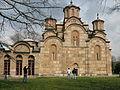 Манастир Грачаница.jpg