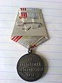 Медаль Ветеран труда 2.JPG