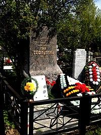 Могила Г.Б.Сафиуллина на Арском кладбище Казани.JPG