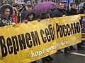Москва, митинг 4 ноября 2019 03.jpg