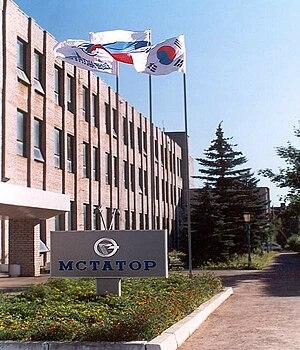 Borovichi - OAO Mstator building in Borovichi