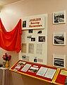 Музей В. М. Лебедева. Школа № 13, Северодвинск. Фото Алексея Щекинова.jpg