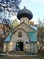 Натальевка Церковь 2006-1.JPG