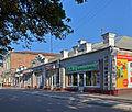Ніжин магазин, вул. Гоголя, 13-А.jpg