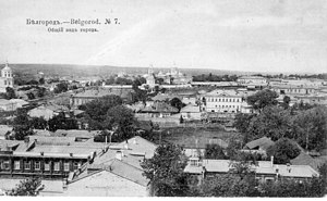 Belgorod - View of Belgorod in 1912