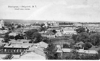 Belgorod - View of Belgorod in 1912