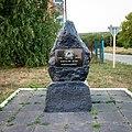 Пам'ятний знак на честь 300-річчя утворення села Новокраснянка.jpg