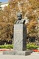 Пам'ятник Т. Г. Шевченку — українському поету .jpg