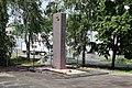 Пам'ятник 0031.jpg