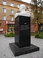 Памятник Мусе Джалилю (Челябинск) f004.jpg