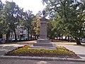 Памятник Олександрові Пушкіну.jpg