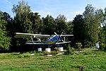 Пам'ятник «Літак» DSC 0025.jpg